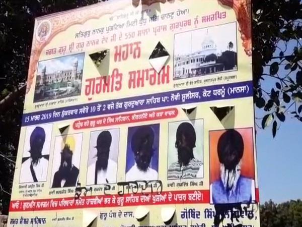bhai longowal giani harpreet poster kalakh