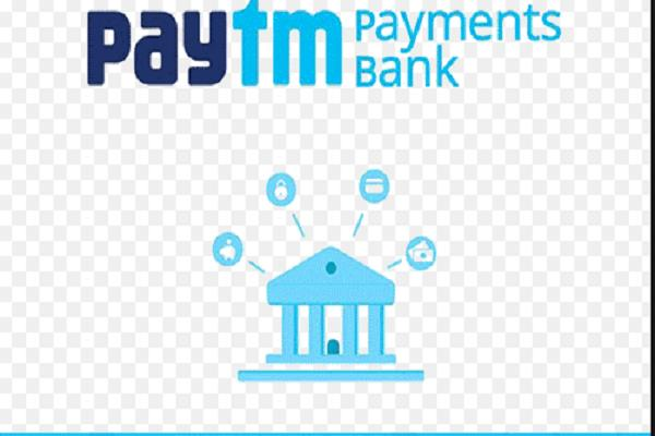 paytm will get 4 to 8 percent interest on the amount put in the wallet