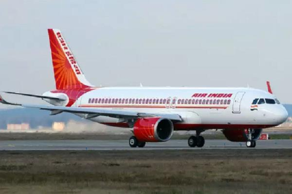 air india fined
