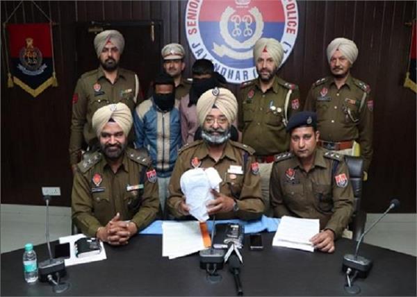 opium  arrested  jalandhar