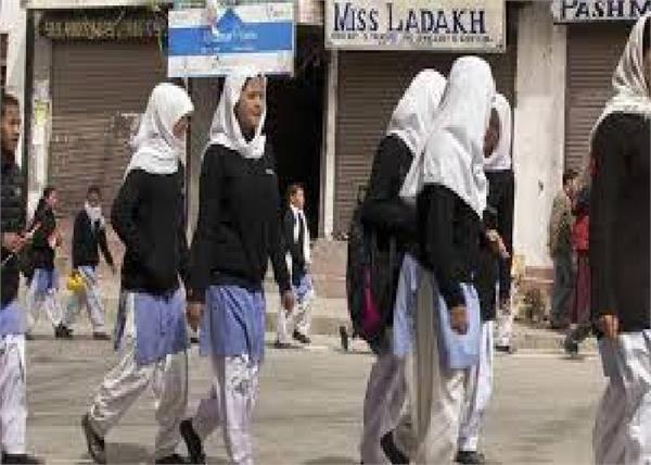 open school college in kashmir