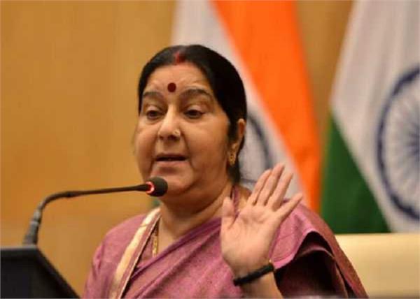 masood azhar sushma swaraj international community