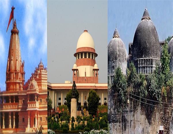 ayodhya ram mandir and babri masjid