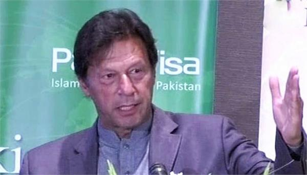pm imran to announce visa on arrival for 5 countries today