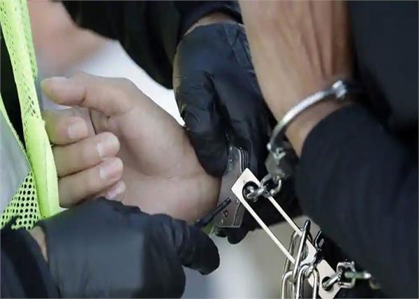 us  indian arrested in visa fraud case  arrested