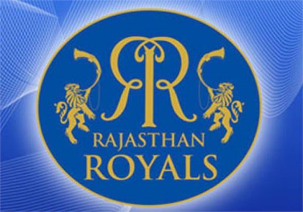 rajasthan royals start three day camp