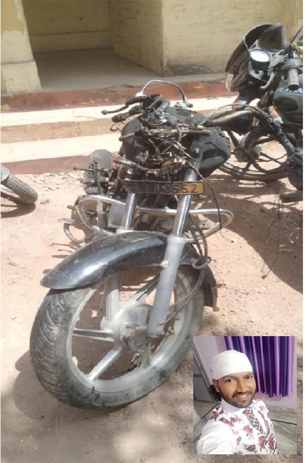 unknown persons burnt alive financier