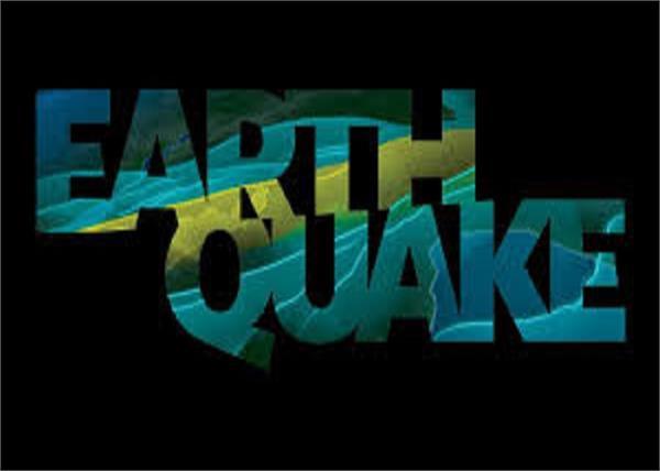 strong earthquake alaska taiwan