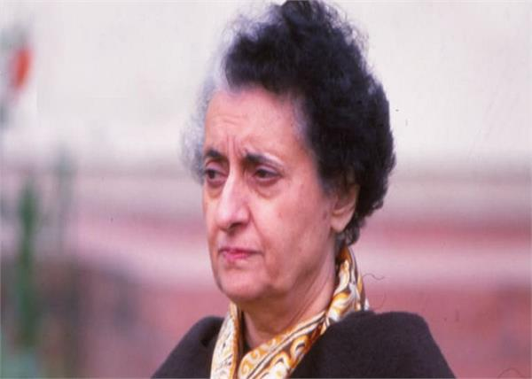 election diary prime minister indira gandhi congress emergency