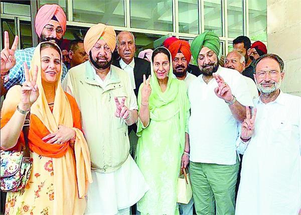 chief minister capt  amarinder singh  prime minister modi  government