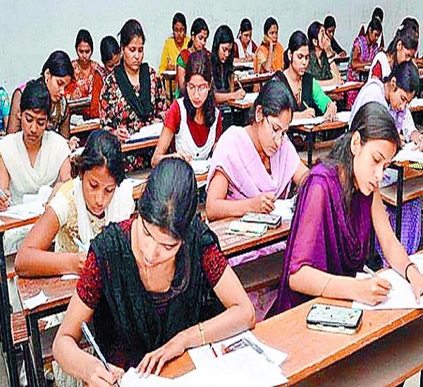 amritsar  private examination  online