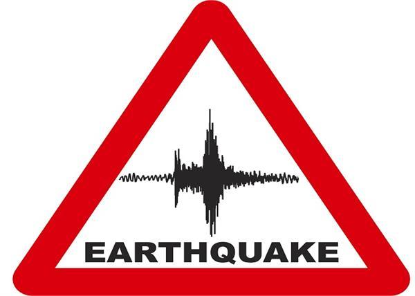 earthquake indonesia us