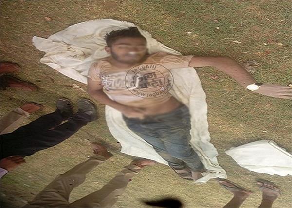 beas river suicide amritsar
