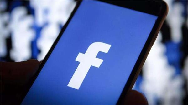 facebook apologise xi jinping