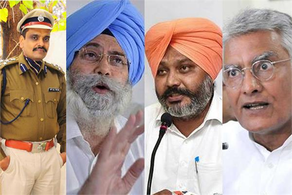 akali dal  kunwar vijay partap singh  election commissioner