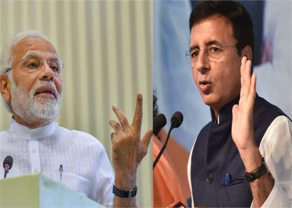 congress economic ruin randeep surjewala pm narendra modi