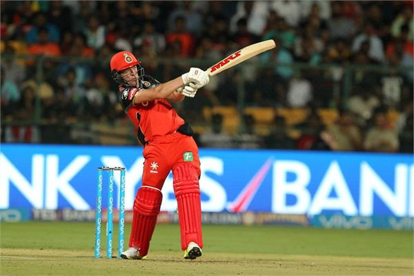 ab de villiers creat new record complete 200 sixes in ipl 2019