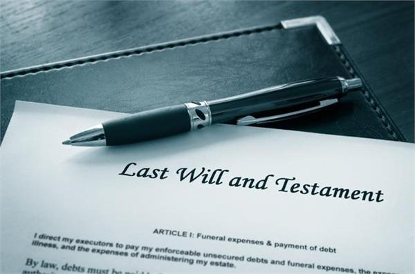 keep these things in mind before making the will