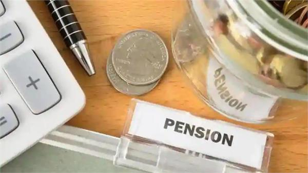 pension will increase