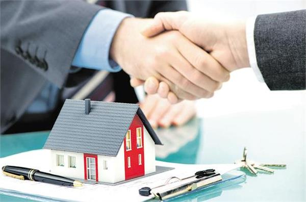 home loan can be transferred to another bank