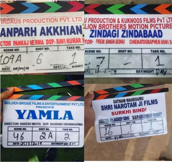 punjabi movies shooting