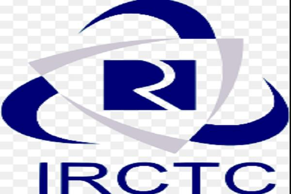 find out who gets irctc insurance of 10 lakhs in 49 paise