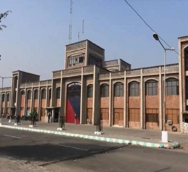 faridkot  central modern jail  chequing