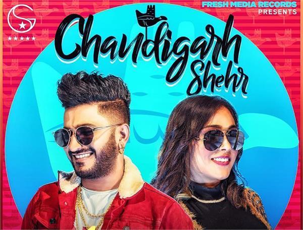 g khan new song chandigarh shehr