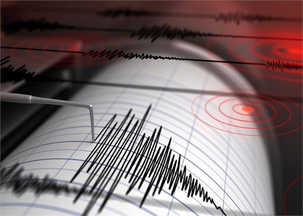 hawaii 5 3 magnitude quake