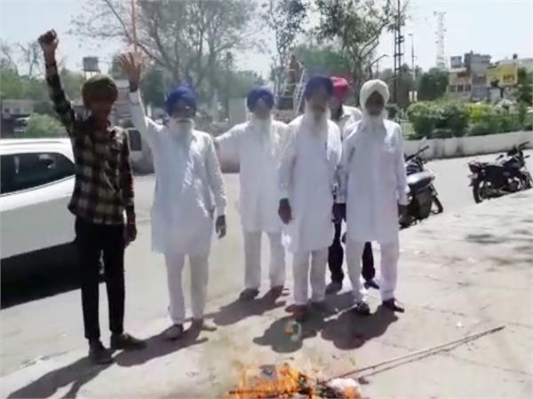 shiromani committee  kirpal singh badungar  protest