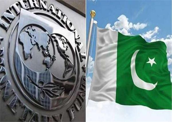 pakistan  international monetary fund