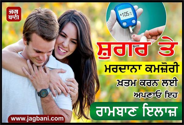 shraman health care