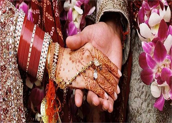 faridkot  marriage  expensive  beatings