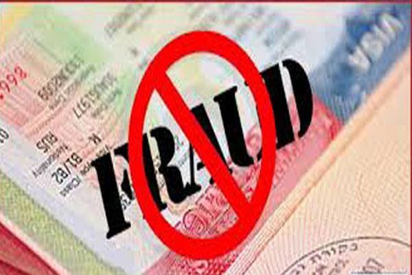 14 lakh fraud on the name of sending america