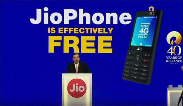 jio phone leads feature phone market in india