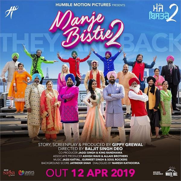 movies review manje bistre 2