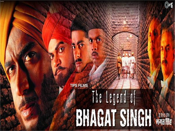 movies on jallianwala bagh tragedy