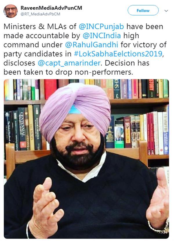 lok sabha elections 2019  captain amarinder singh  candidate
