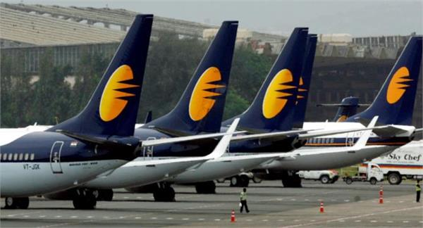 jet airways pune armed forces  paragraph military forces