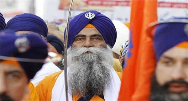 recognition of national sikh day for khalsa day in america
