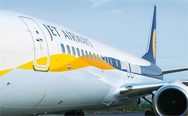 airline jet airways private sector
