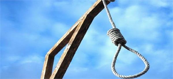 saudi arabia executes 37 citizens for terrorism