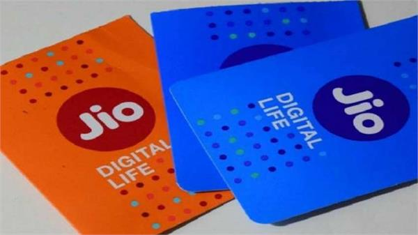 reliance jio may increase tariff for services meeting expenses