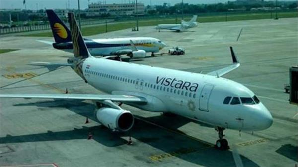 vistara airlines planes will be the only seats in economy class