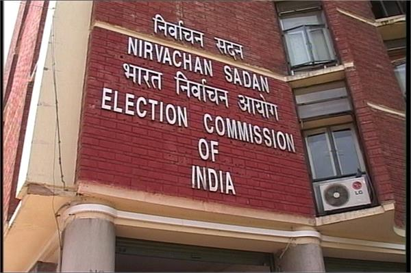 election commission approves punjab state government proposals