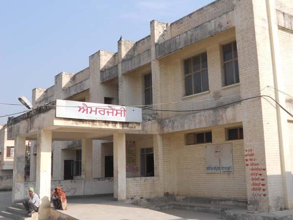 crores cost of civil hospital doctors without proven white elephant