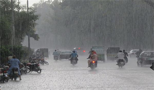 temperature falls today rain