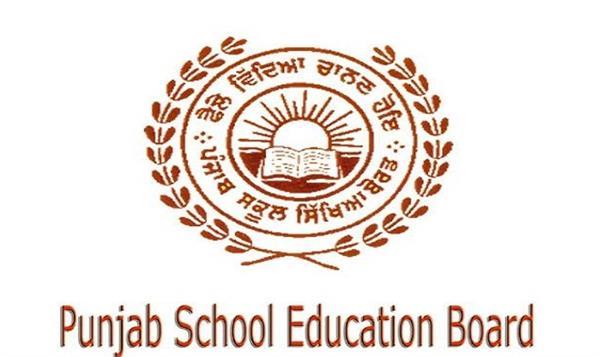pseb forget to publish the guru nanak devji s path in 10th class book