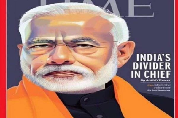 the cover story of   time   magazine on modi