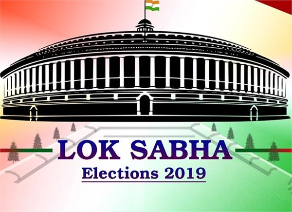 jalandhar lok sabha elections 2019 voting counting start